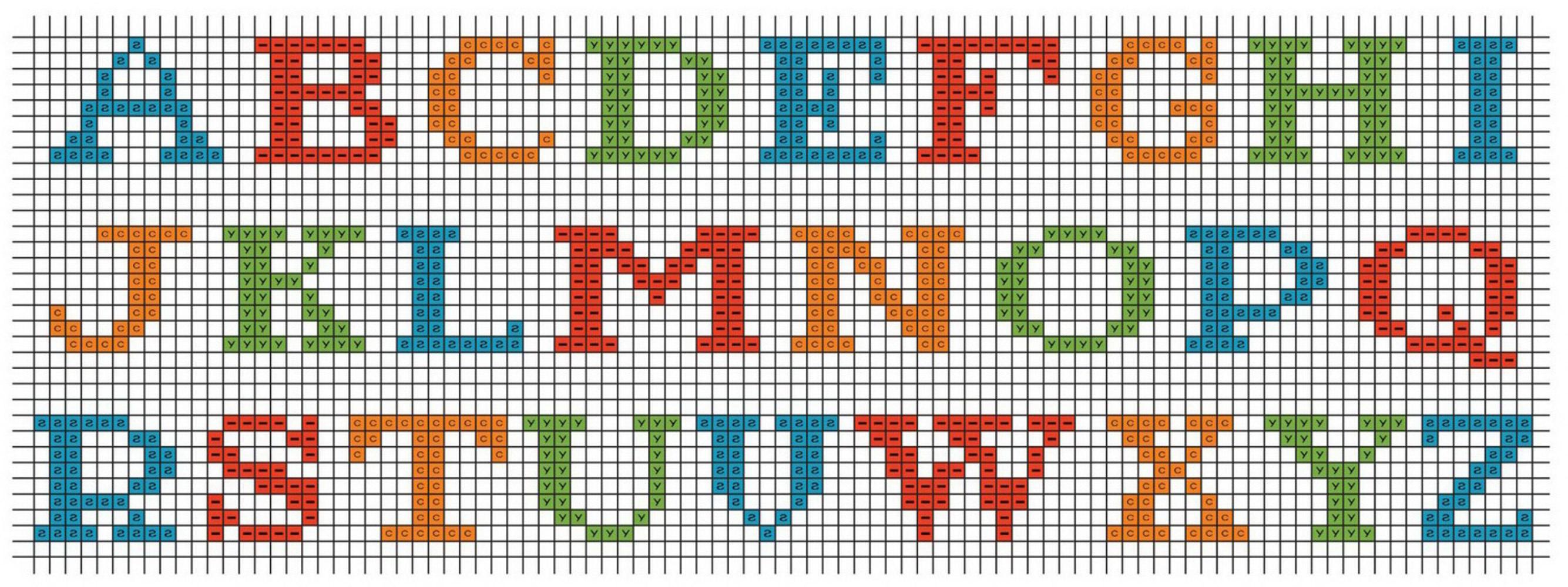 Alfabeto punto croce bavaglini for Alfabeti a punto croce per bambini