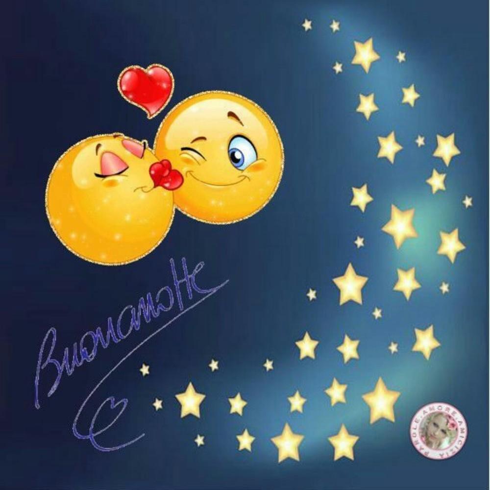 Immagini Buonanotte Animate 5893 Buongiornissimocaffe It